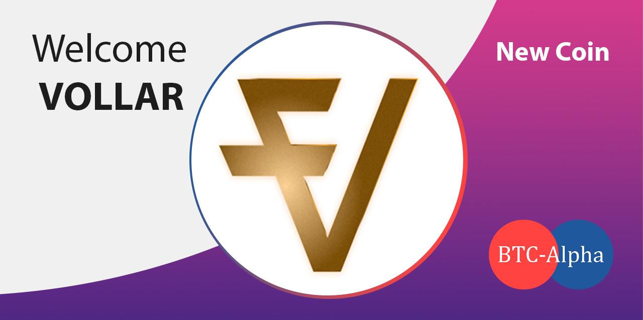 Vollar integration on BTC-Alpha