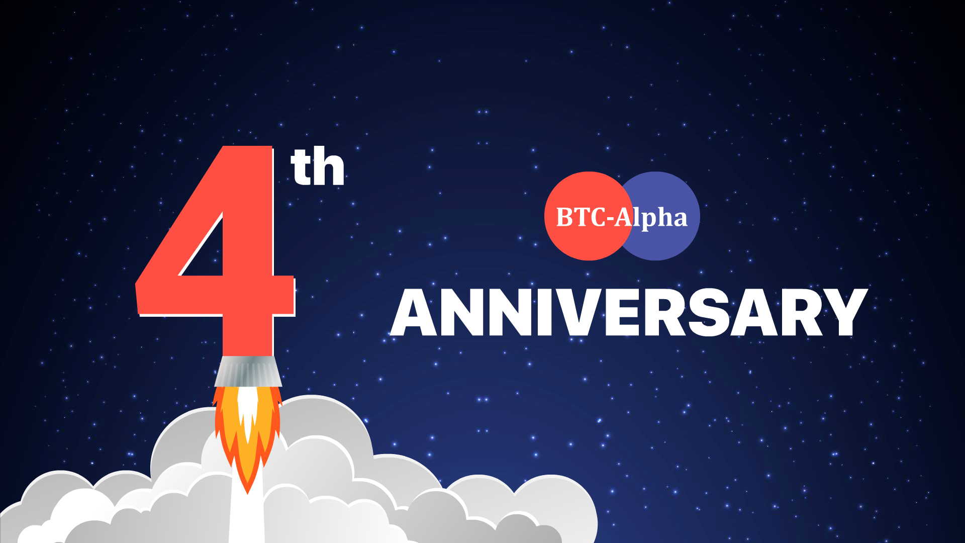 The BTC-Alpha cryptocurrency exchange turns 4 years old