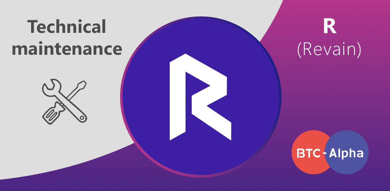 Deposits and withdrawals of Revain are temporarily unavailable