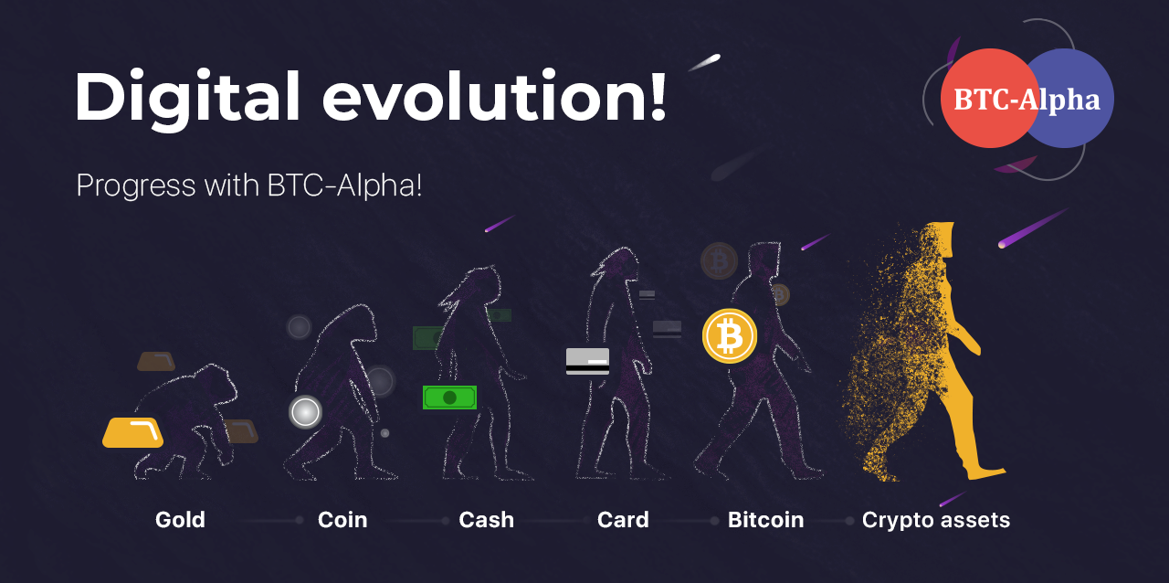 Alpha Paradise — the evolution of token sale! Progress with BTC-Alpha!