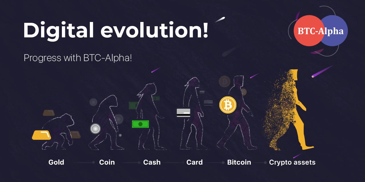Alpha Paradise—the evolution of token sale! Progress with BTC-Alpha!