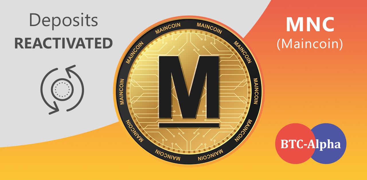 Депозиты MainCoin снова доступны