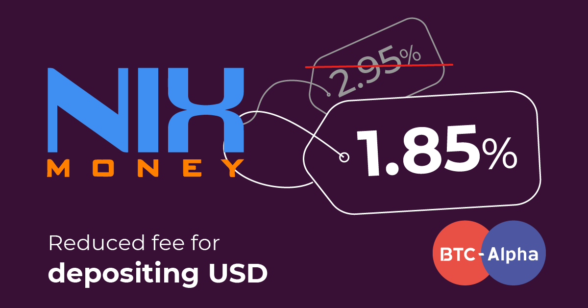 Special offer for depositing USD with NIX Money - save within 7 days!