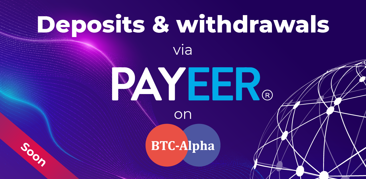 New payment opportunities to be added