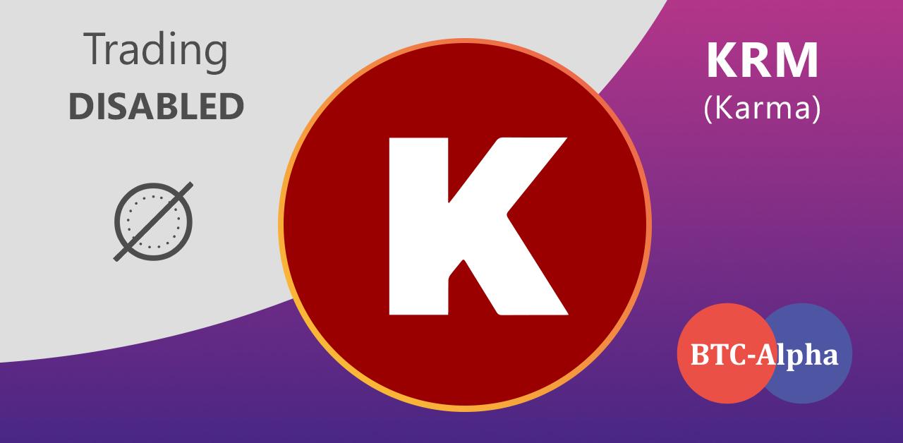 Karma coin trading on BTC-Alpha disabled