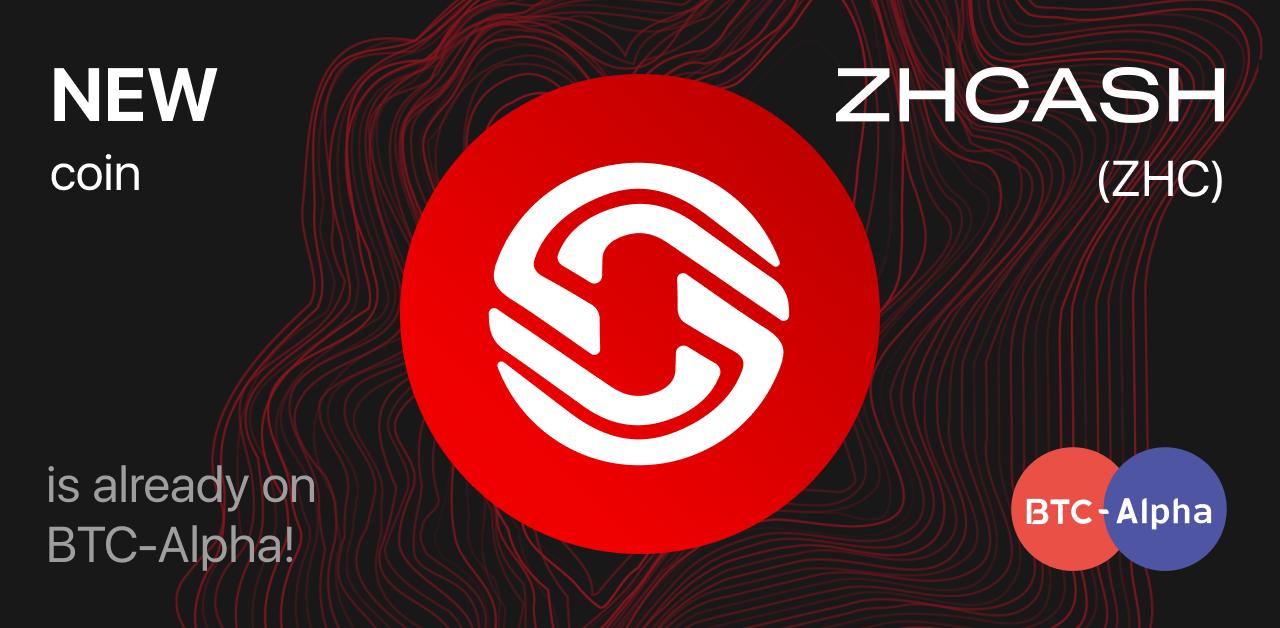 🤩New listing on BTC-Alpha - meet the ZHCASH coin!