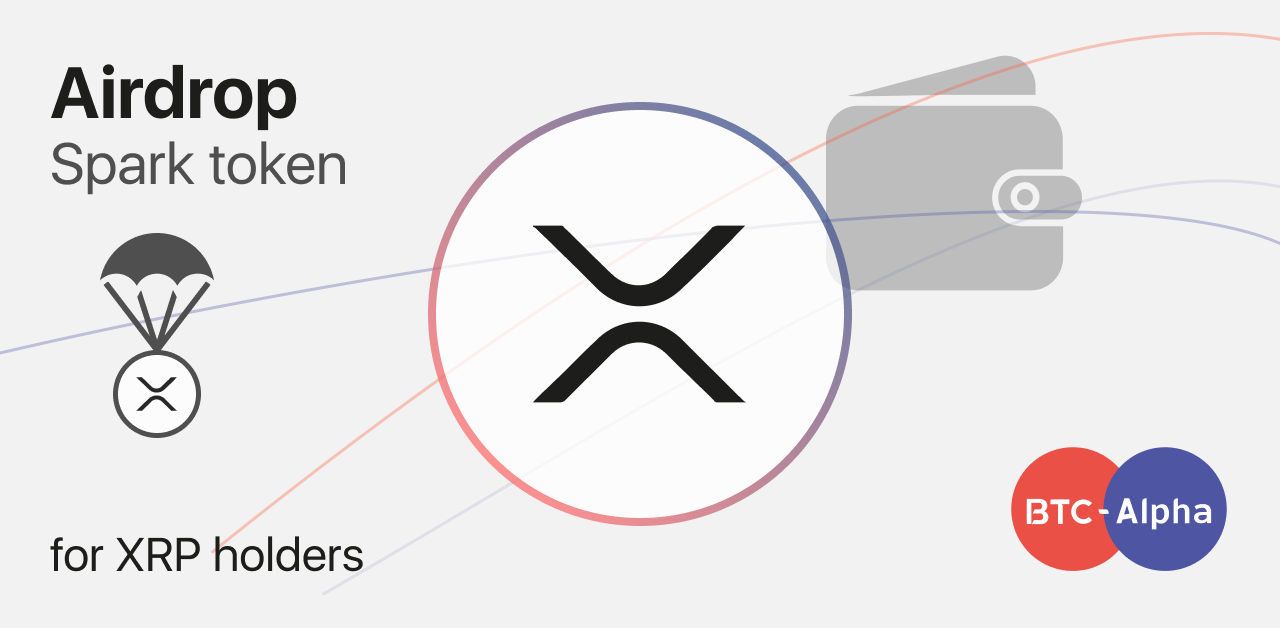BTC-Alpha exchange joins Spark (SPARK) token distribution to XRP holders