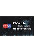 BTC-Alpha platform has been updated!
