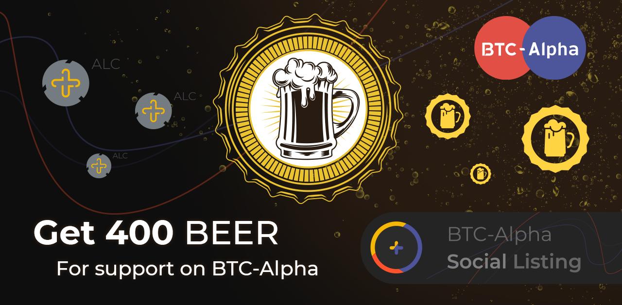 Welcome Beer Money on Social Listing on BTC-Alpha