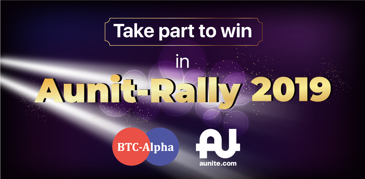 Aunit-Rally Contest is almost at the Finish Line! 📣