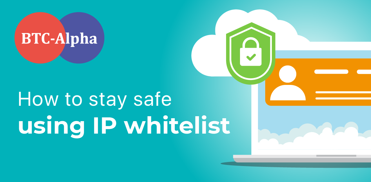 How to use IP whitelist features