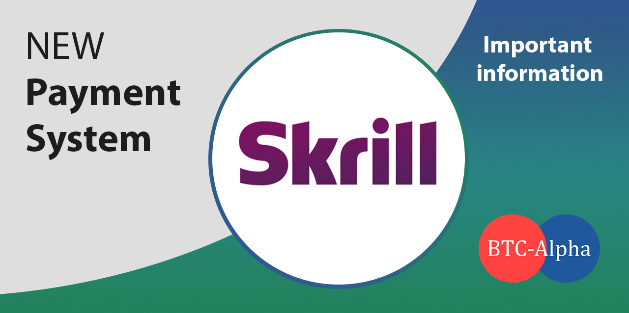 New payment system Skrill on BTC-Alpha exchange
