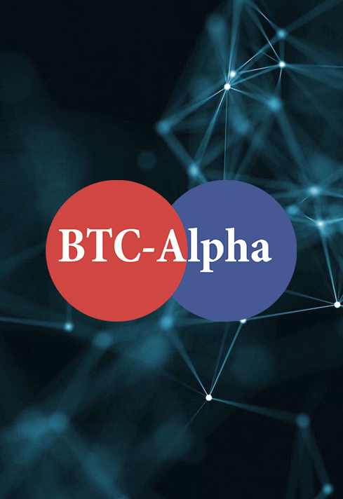 BTC-Alpha crypto exchange launched the KYC verification