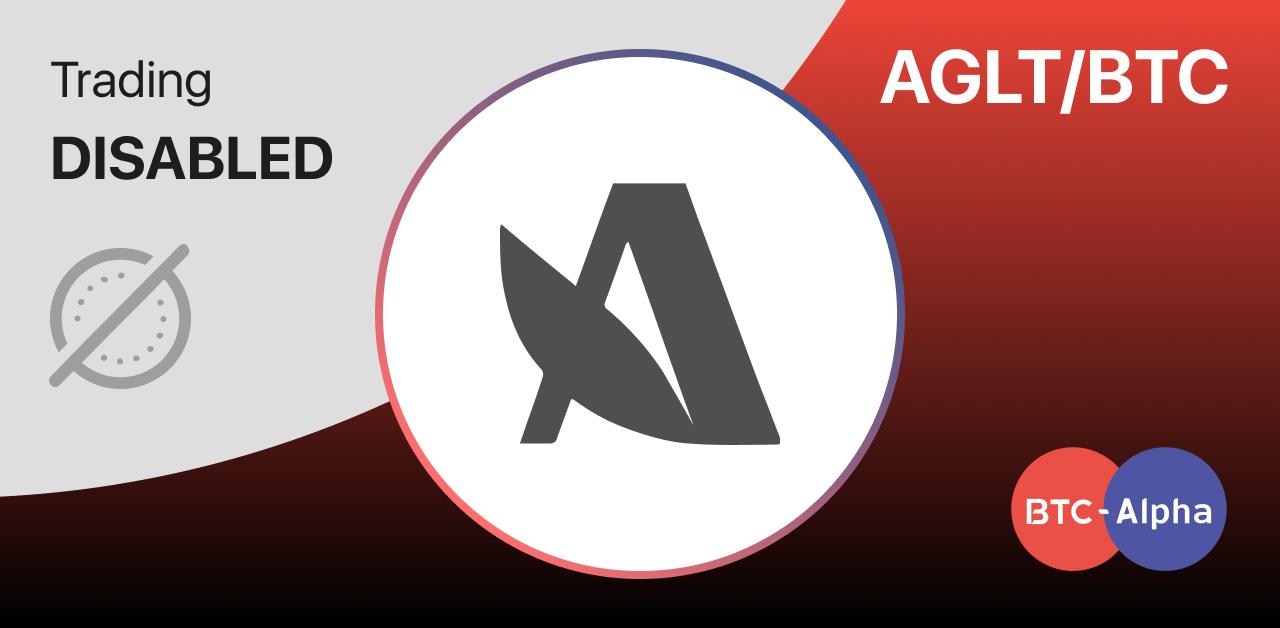The BTC-Alpha team stops trading on the AGLT/BTC pair!