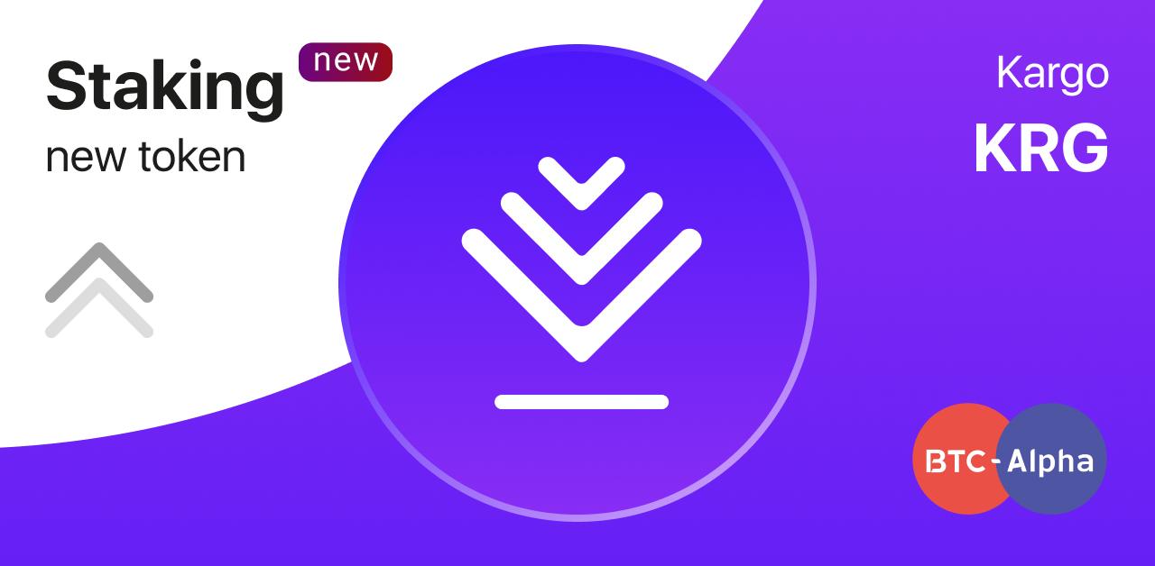 New token available for staking — Kargo (KRG)