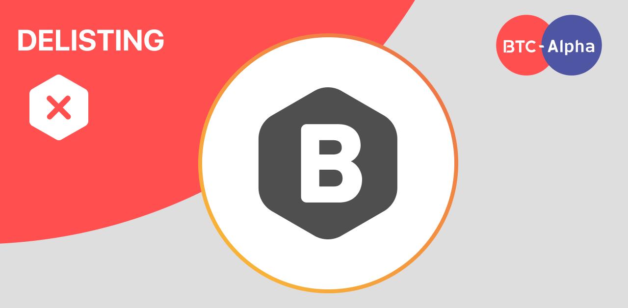 Важная информация: Делистинг Boco Coin на BTC-Alpha!