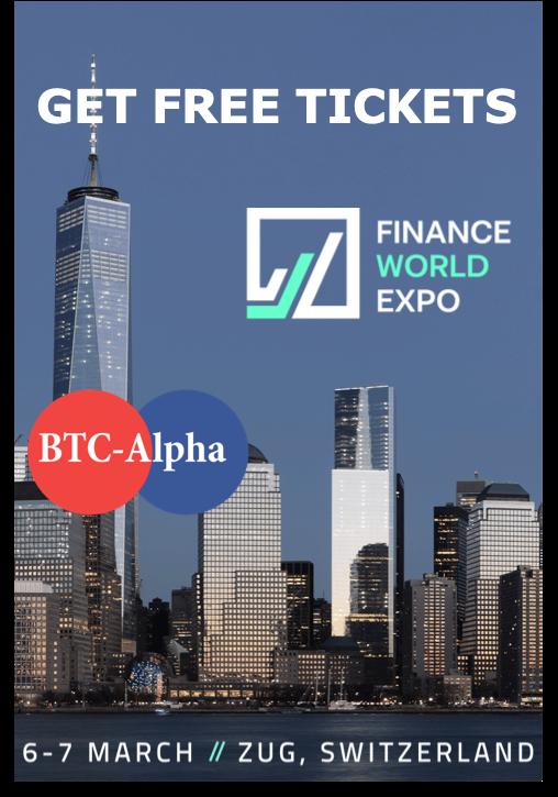 Партнерство BTC-Alpha и Finance World Expo: получи бесплатные билеты!