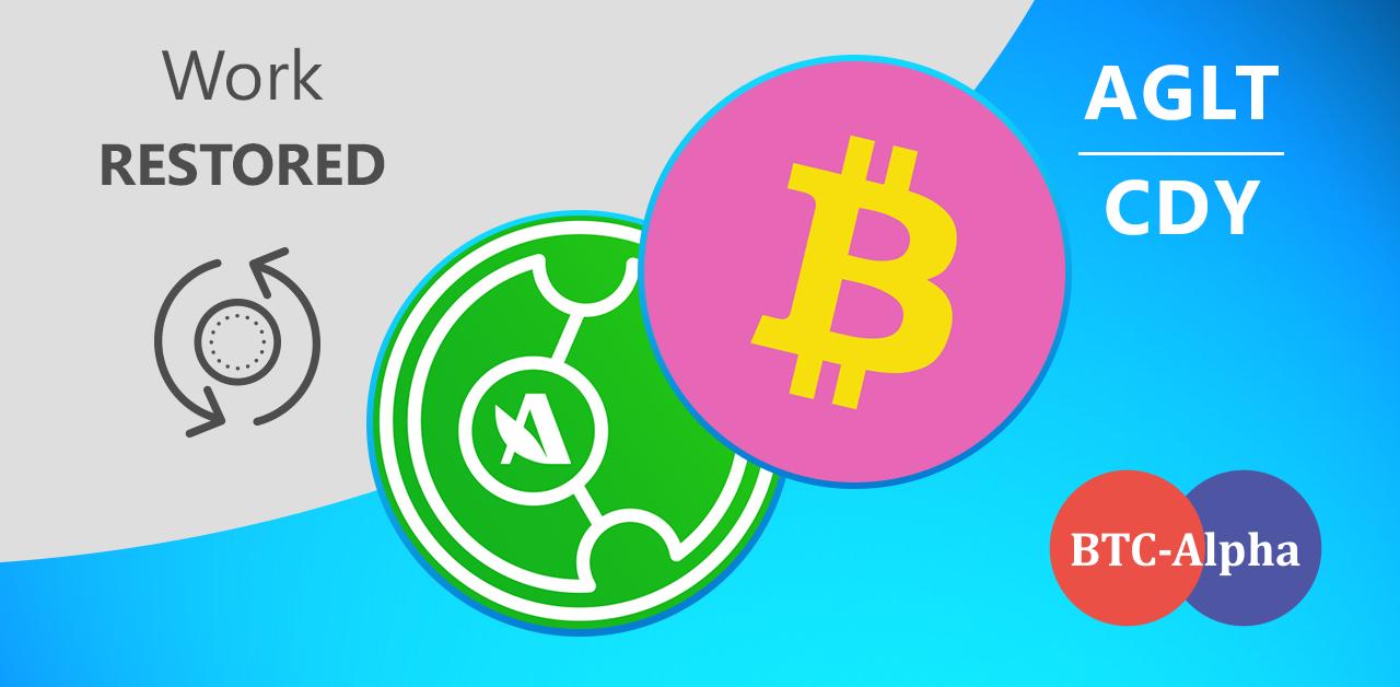 Agrolot и Bitcoin Candy продолжают торговаться на BTC-Alpha
