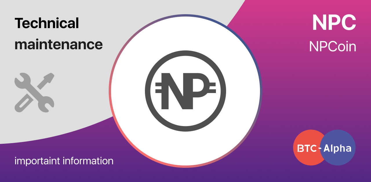 Technical maintenance in NPCoin (NPC) Network