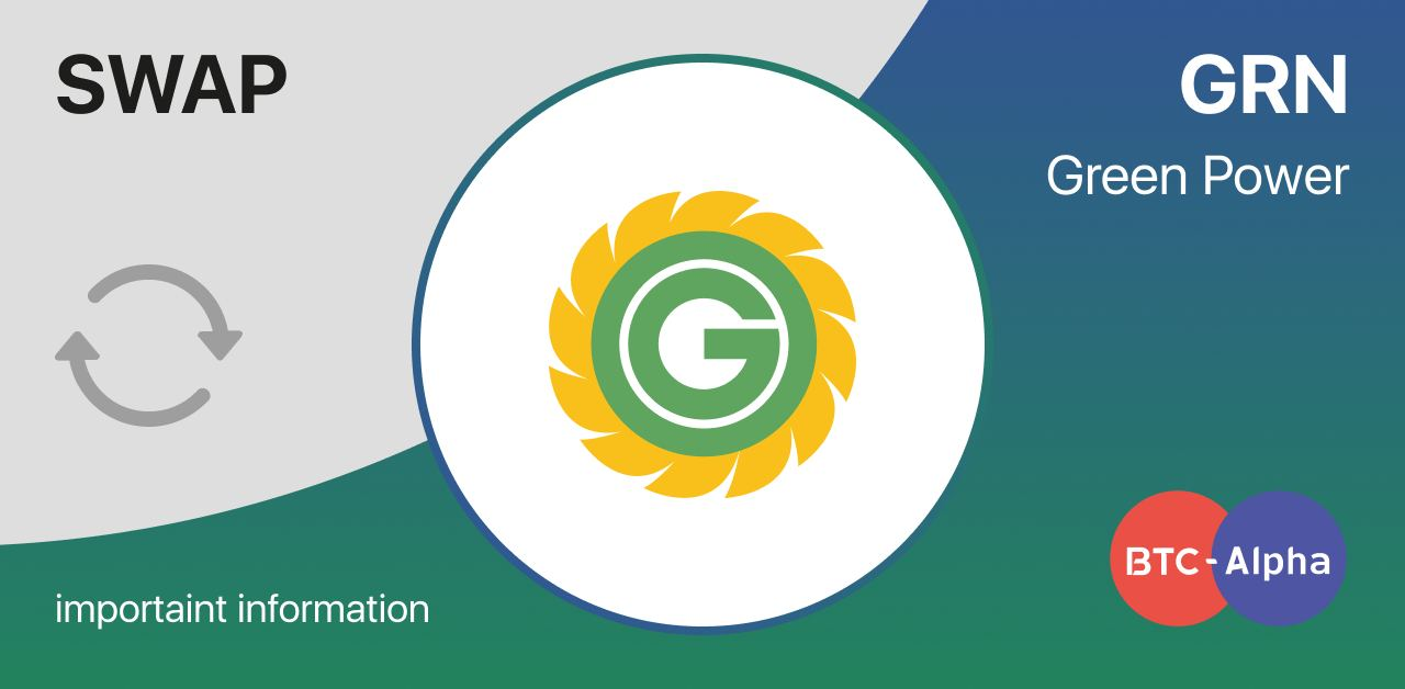 Green Power (GRN) Token Swap Period Extension