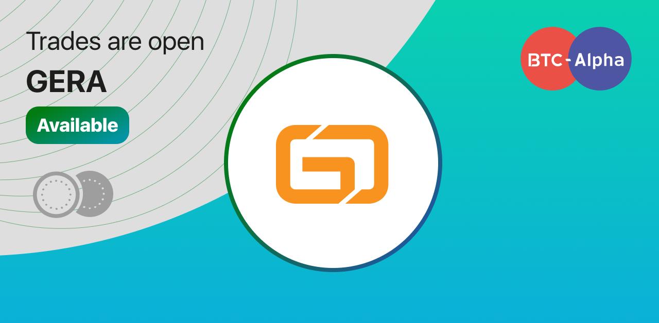 Торги открыты: Gera coin!