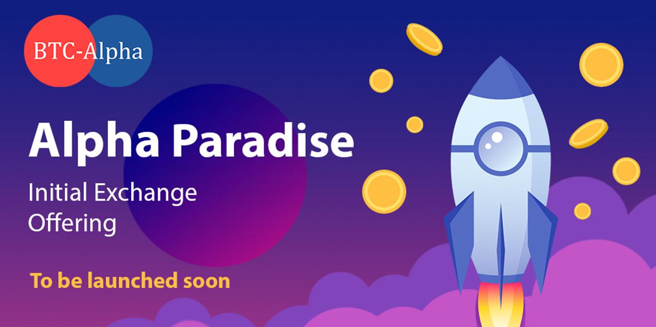 BTC-Alpha Paradise - новая площадка IEO