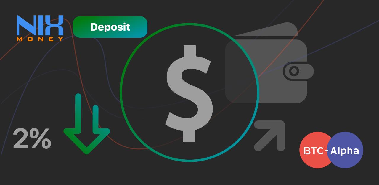 Уникальное предложение: Снижения комиссии на депозит USD с NixMoney!