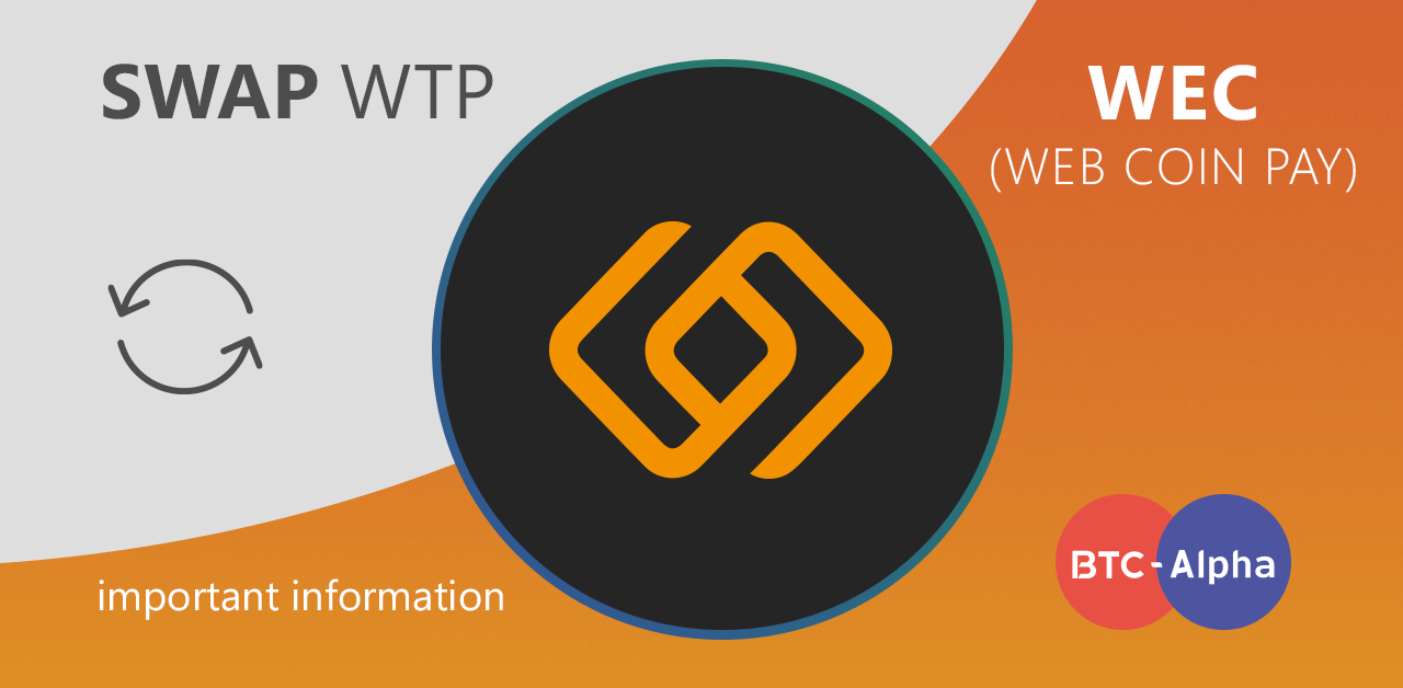 WTP becomes  Web Coin Pay (WEC) - token's SWAP