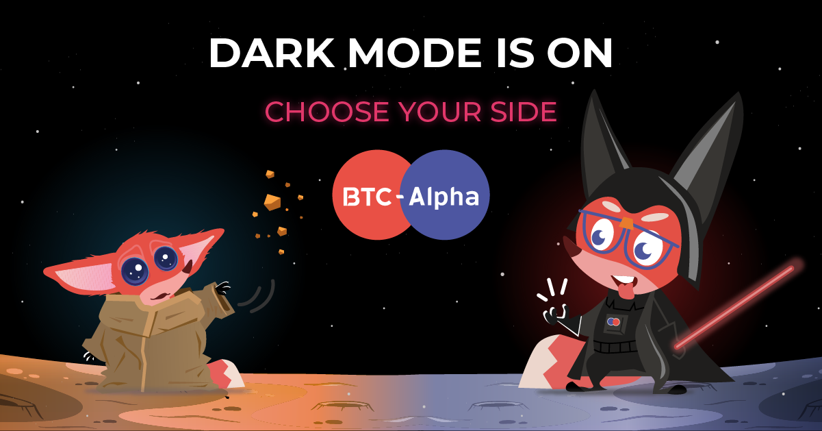 The long-awaited release: welcome night mode on BTC-Alpha!