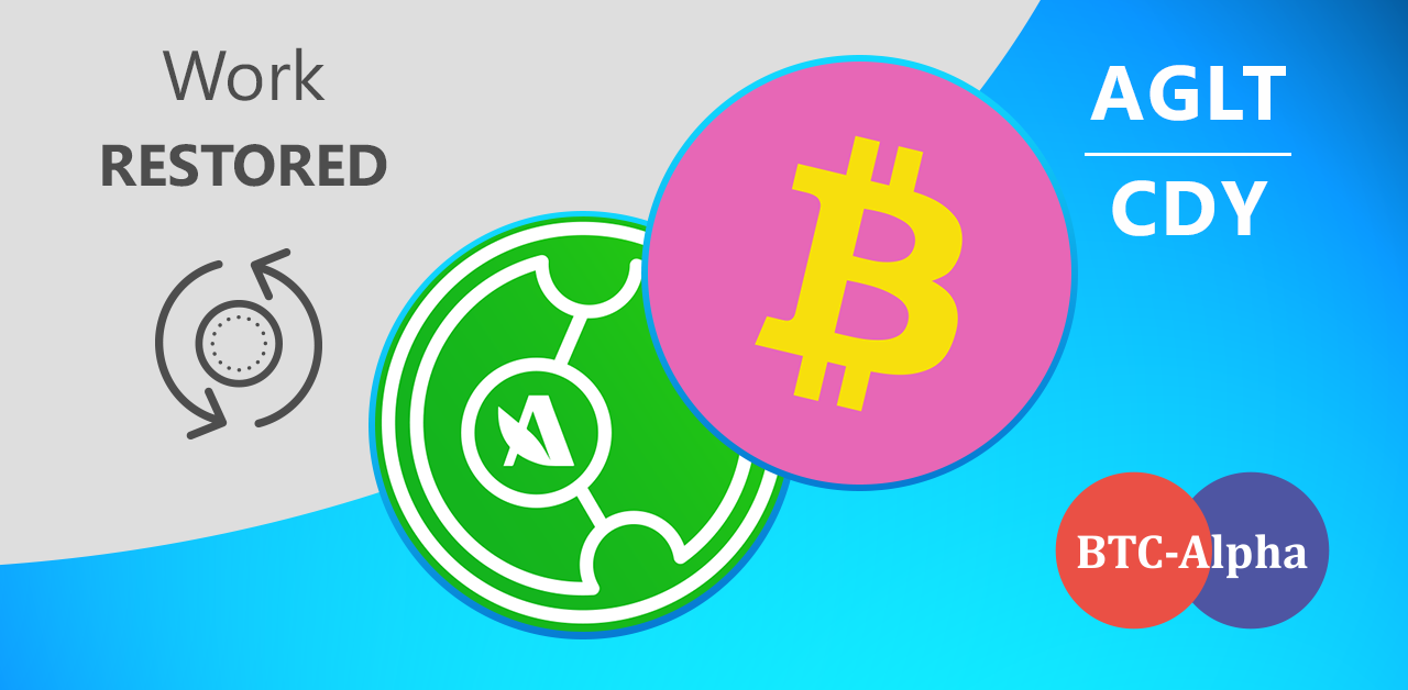 Agrolot and Bitcoin Candy continue to trade on BTC-Alpha