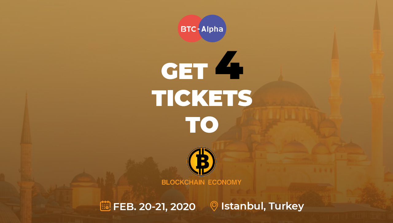 We give 4 tickets to Blockchain Economy 2020 (Istanbul)