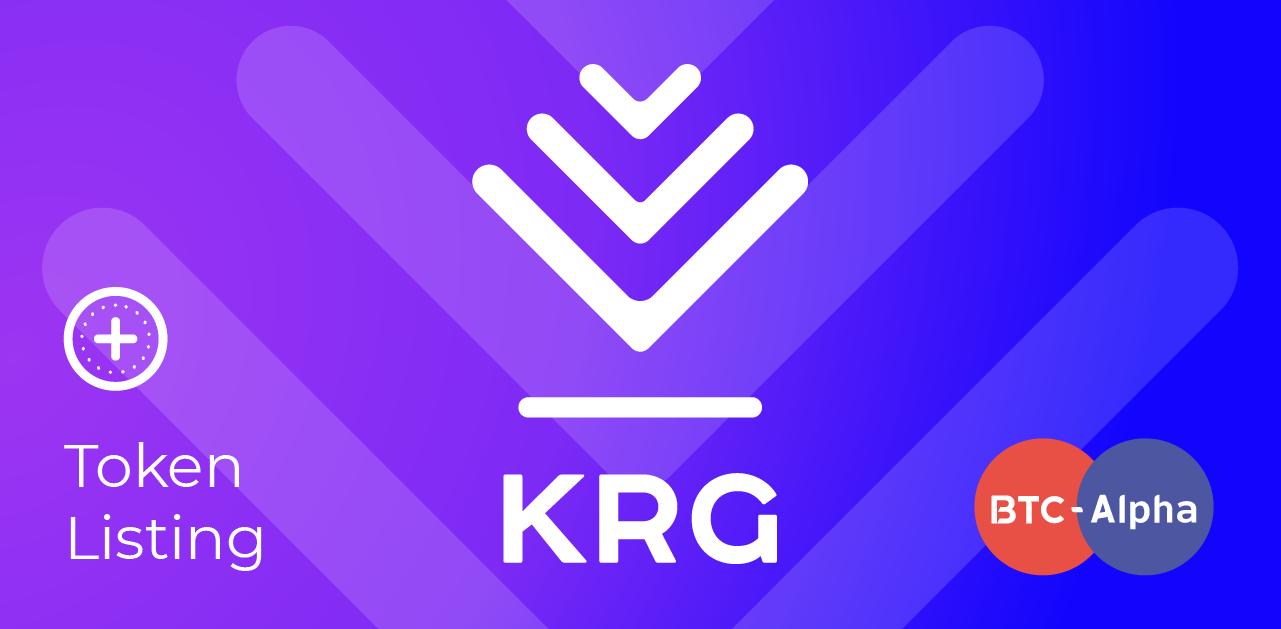 Listing on the  BTC-Alpha exchange: Meet KRG Token