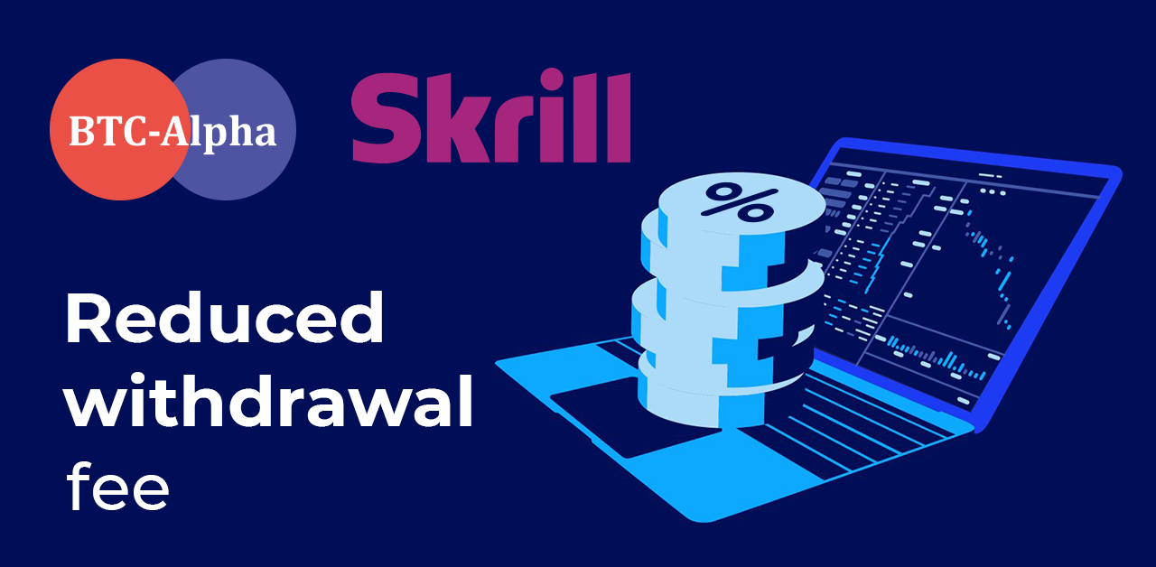 Great news: Skrill fee has been reduced
