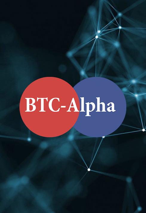 Платформа BTC-Alpha запустила KYC верификацию