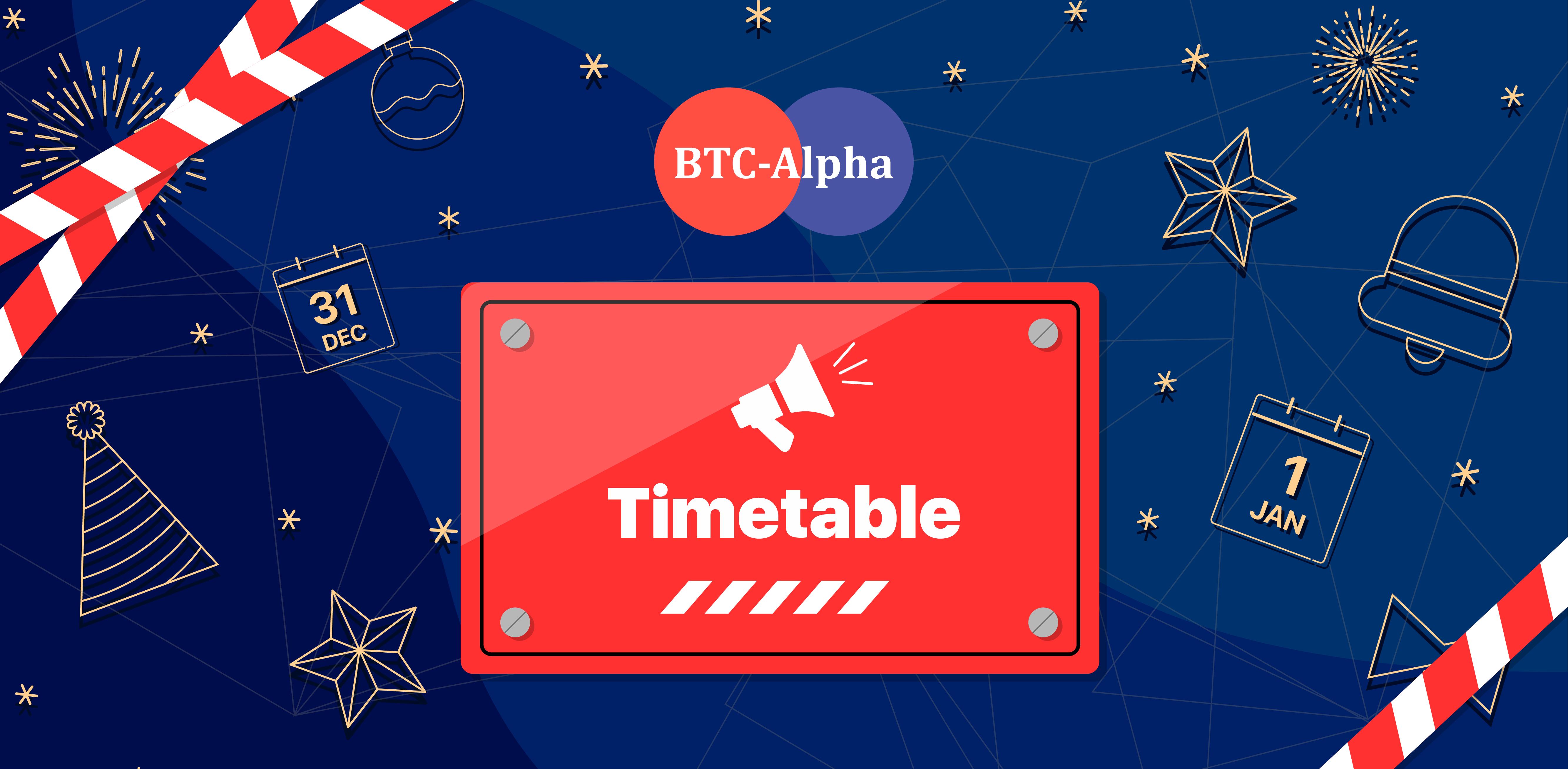 Important Announcement: BTC-Alpha Support Schedule 📣