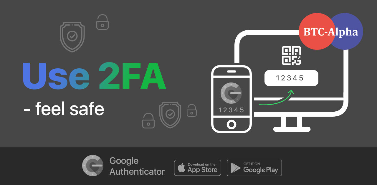 What is 2FA and how to enable it?