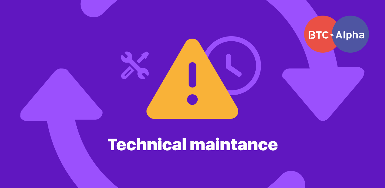 Important News: Unscheduled Technical Maintenance Is Ongoing