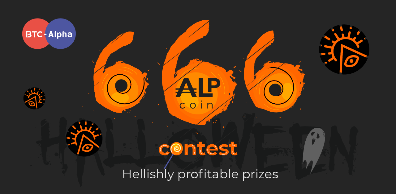 666 ALP Coin For The Best Halloween Costume Among Traders