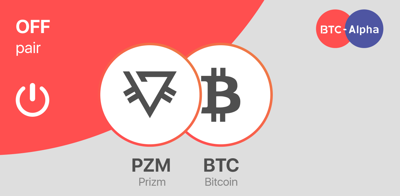 Announcement:The Excluding Of The Pair PZM/BTC On The Platform!