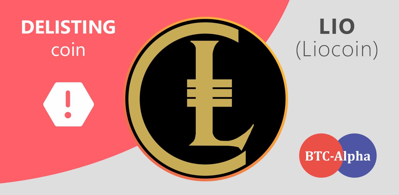 Биржа BTC-Alpha сообщает о делистинге LIOcoin
