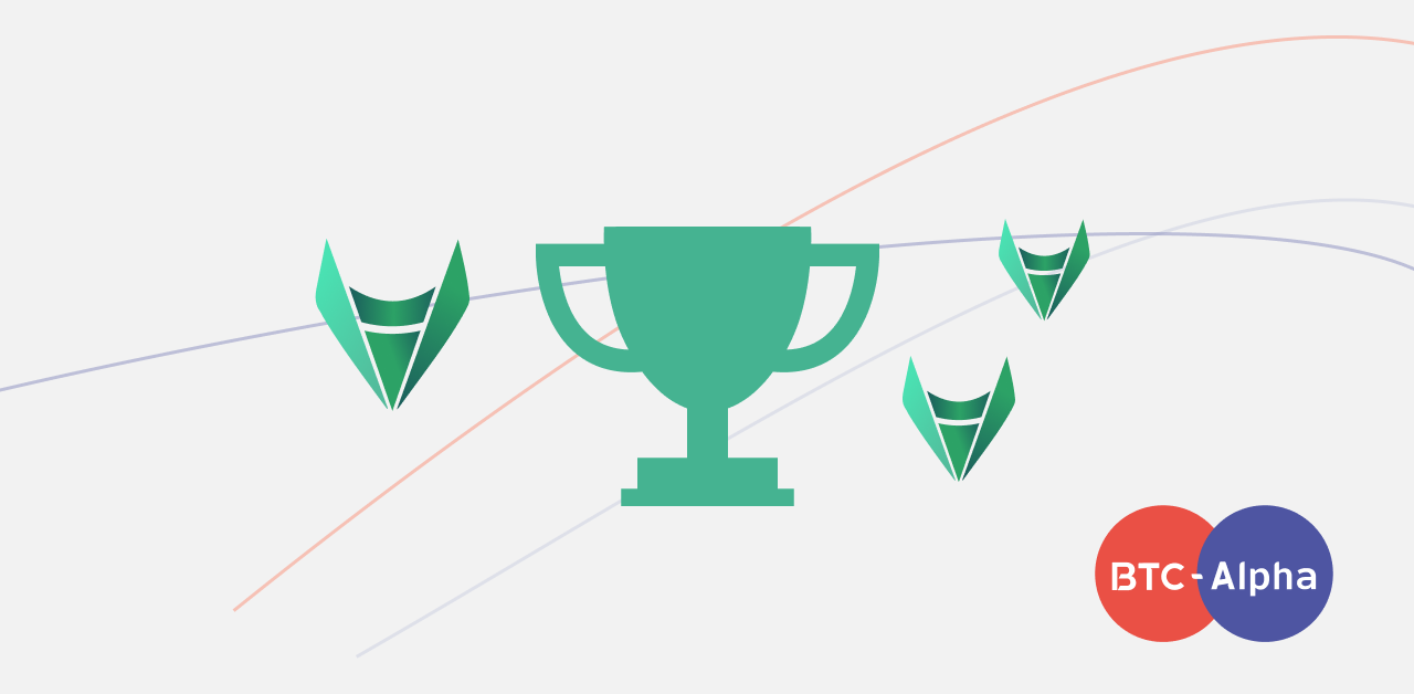 Congratulations to the winners! Results of the UMI trading competition!