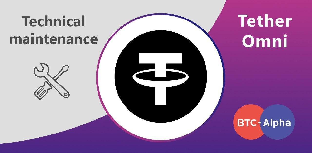 Completed Technical maintenance in Tether OMNI