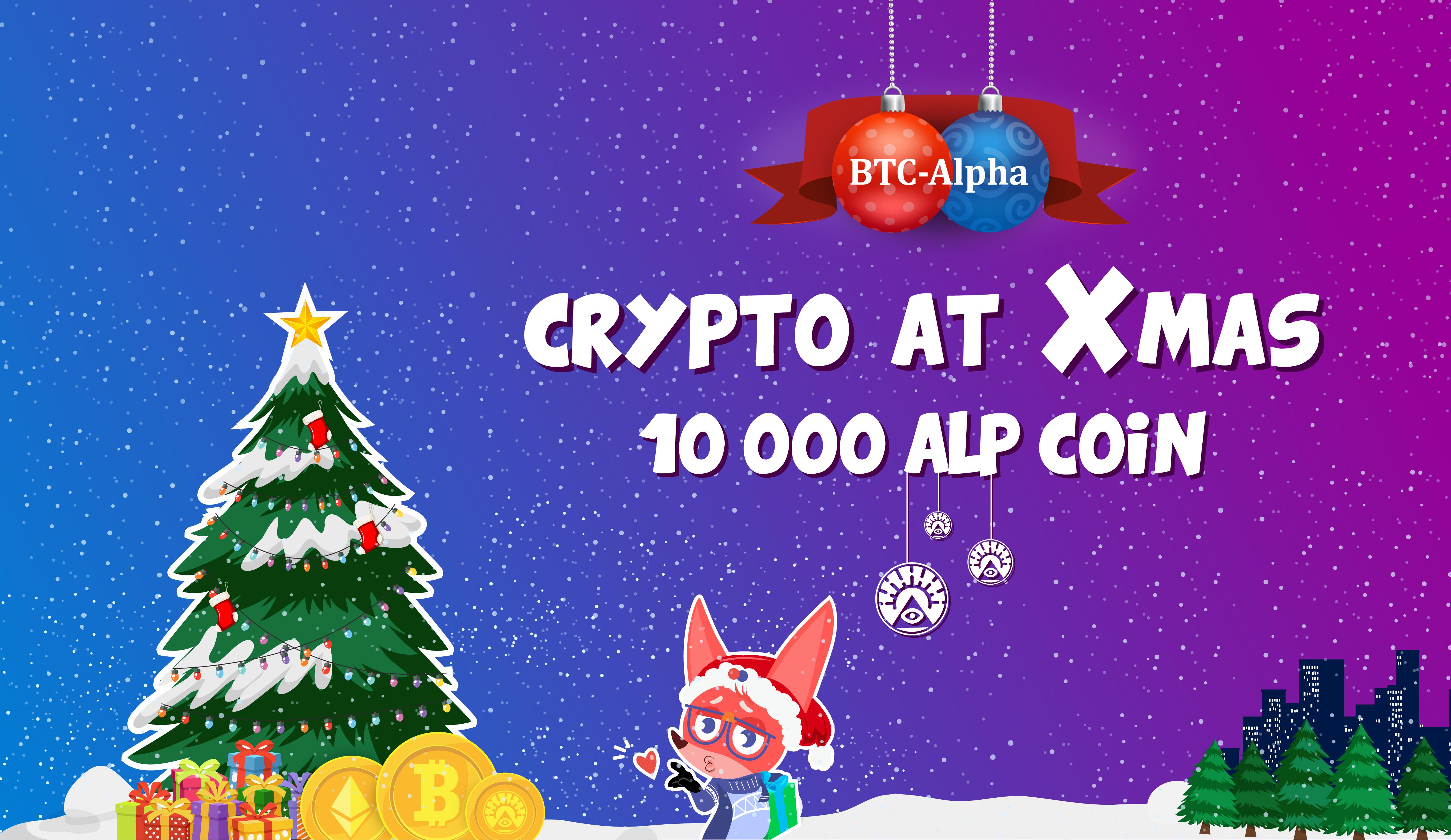 Crypto at Christmas  — giving away 10 000 ALP 😱
