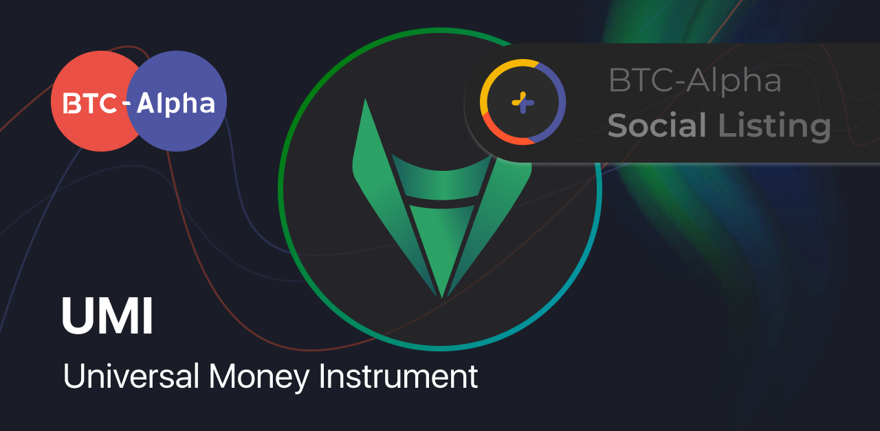Вы просили - мы добавили! Новый проект в Социальном Листинге BTC-Alpha!