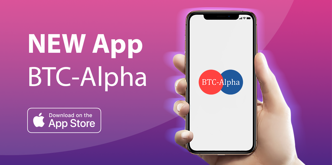 BTC-Alpha Official app for iOS