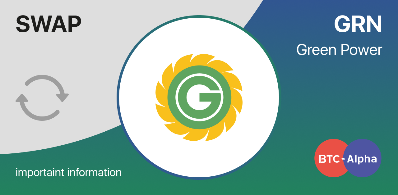 Green Power (GRN) Token Swap
