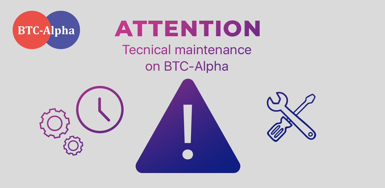 Technical maintenance is ongoing in the data-centre