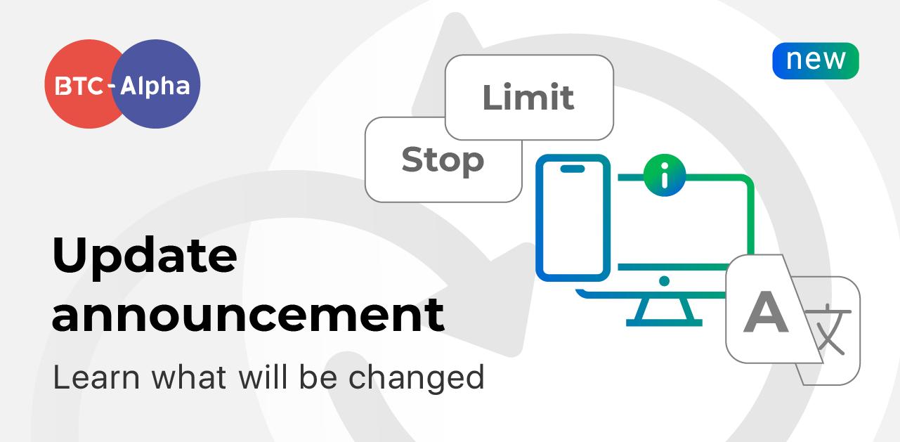 Notice of scheduled technical maintenance on BTC-Alpha