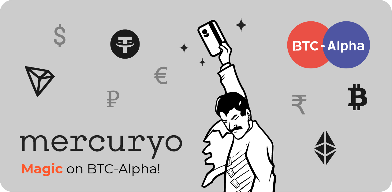 New payment opportunity: buy crypto with a bank card on BTC-Alpha