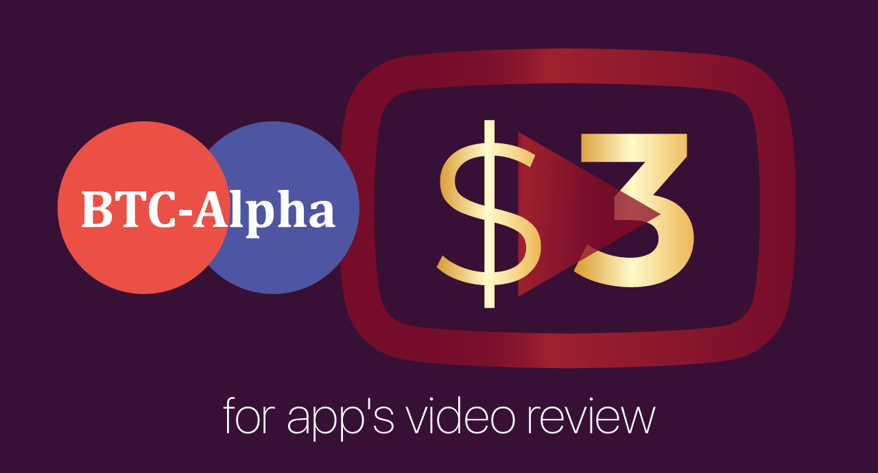 $3 Bonus for Videoreview of BTC-Alpha exchange app